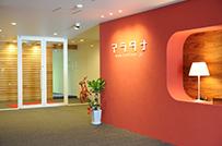 2016年2月に移転したばかりの<br />新オフィス