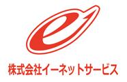 株式会社イーネットサービス