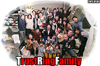 新年会・・・<br />いつも支えてくれる家族に感謝を!