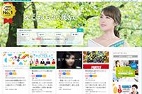 日本最大級の採用サイトがあつまる「求人カタログ」