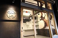 世界初のクラウド型ホテル<br />「SEKAI HOTEL」オープン
