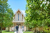 完全貸切ゲストハウスで叶える<br />笑いと涙の結婚式