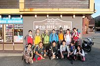 年1の富士山登頂!