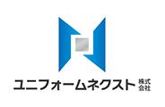 ユニフォームネクスト株式会社