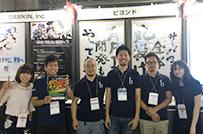 毎年東京ゲームショウにも出展してます!