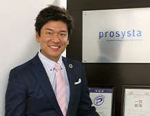 プロシスタ株式会社